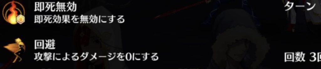 復刻2017第六演技 鶴さんの即死無効
